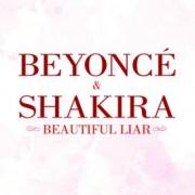 Beautiful Liar  (BEYONCE Ft. SHAKIRA) - Backing Track