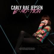 I Really Like You (CARLY RAE JEPSEN) - Backing Track