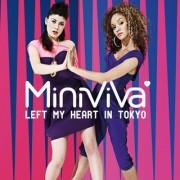 Left My Heart In Tokyo  (MINI VIVA) - Backing Track