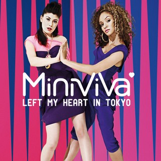 Left My Heart In Tokyo  (MINI VIVA) - Backing Track