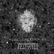 Me & My Broken Heart (RIXON) - Backing Track