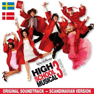 Now Or Never  (HIGH SCHOOL MUSICAL 3) - Backing Track