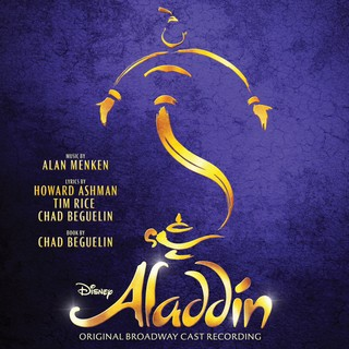Prince Ali  (ORIGINAL BROADWAY CAST) - Backing Track